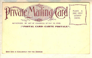 Private Mailing Card